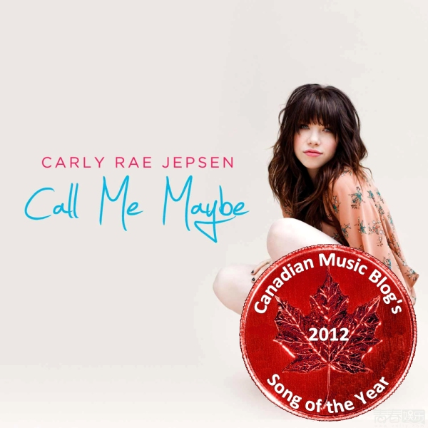 Carly Rae Jepsen - Call Me Maybe - CMB 2012 Song of the Year