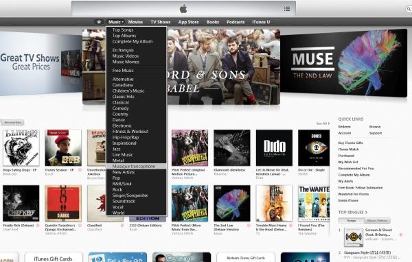 Musique francophone iTunes Canada