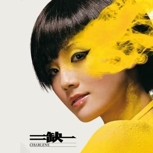 Charlene Choi - Lonely Me