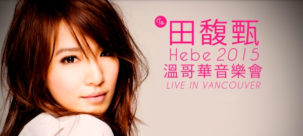 hebe vancouver