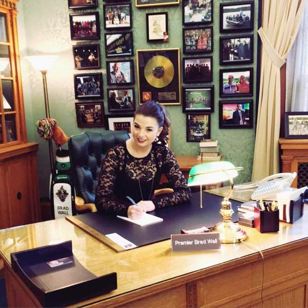Premier Moskaluke
