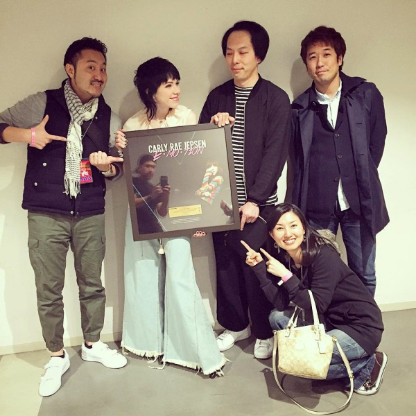 Carly Rae Jepsen EMOTION gold Japan