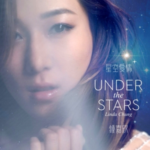Linda Chung - under the stars